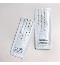 Gói mẫu thử tinh Chất Su:m37 làm trắng sáng làn da